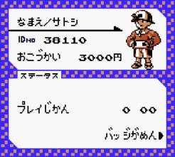 Pokemon Oro y Plata Space World Ficha Entrenador 2