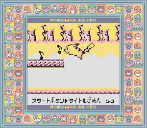 Pokemon Oro y Plata Space World Pikachu Run 1